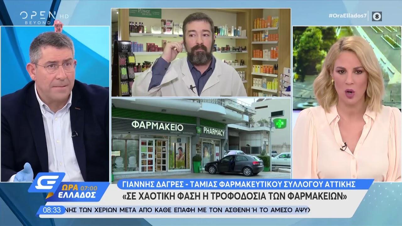 open-tv-δεν-εξοντώθηκαν-μικρά-φαρμακεία